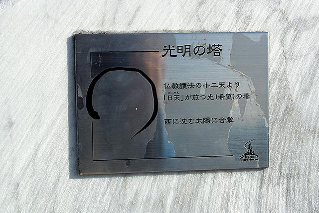kosanji_miraishin_koumei4.jpg