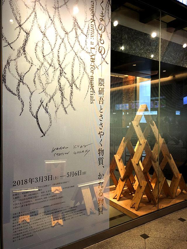 kumanomono_board.jpg