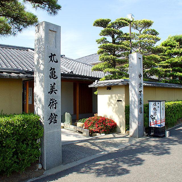 marugamemuseum_gate.jpg