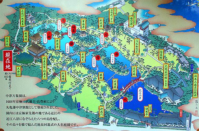 marugamemuseum_map.jpg