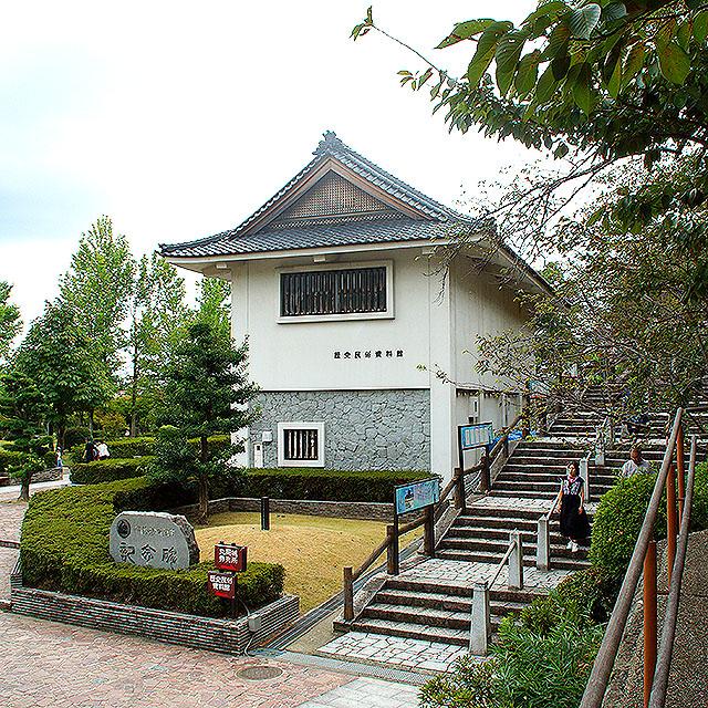 maruokajo_memorialmuseum.jpg