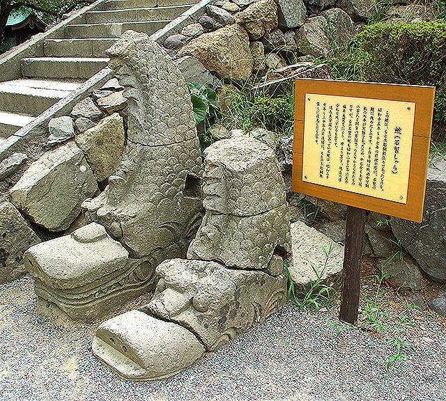 maruokajo_stoneshachi.jpg