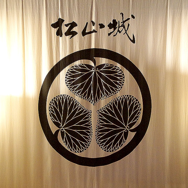 matsuyamajo_honmaru_flag.jpg