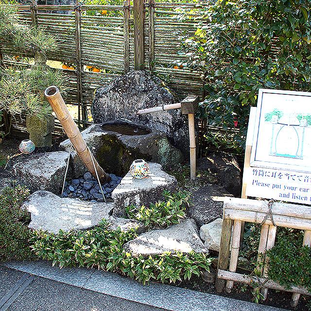 matsuyamajo_ninomaru_suikinkutsu.jpg