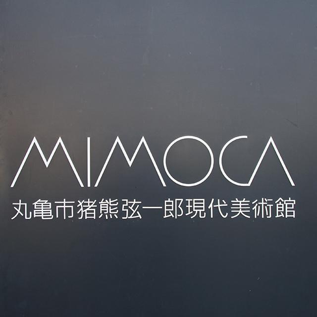 mimoca16_sign.jpg