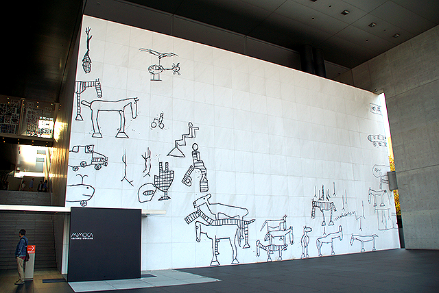 mimoca16_wallpicture.jpg