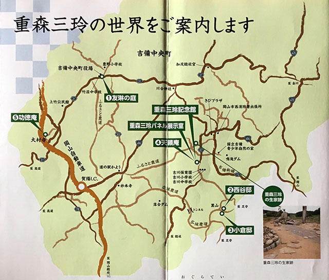 mirei_map.jpg