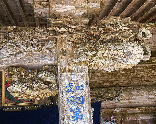murotogeo_hotsumisakiji_sculpture2.jpg