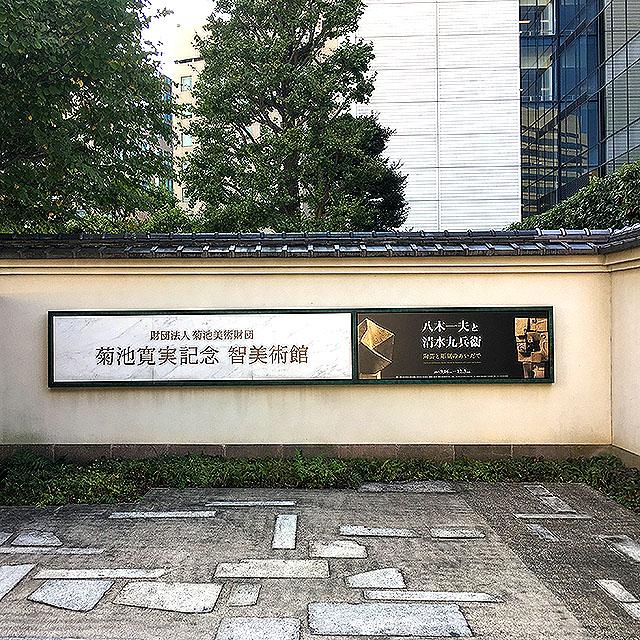 museetomo_entrance.jpg