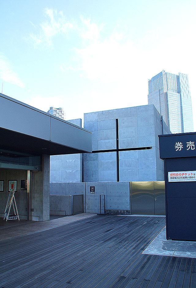 nact_andotadao_cross1.jpg