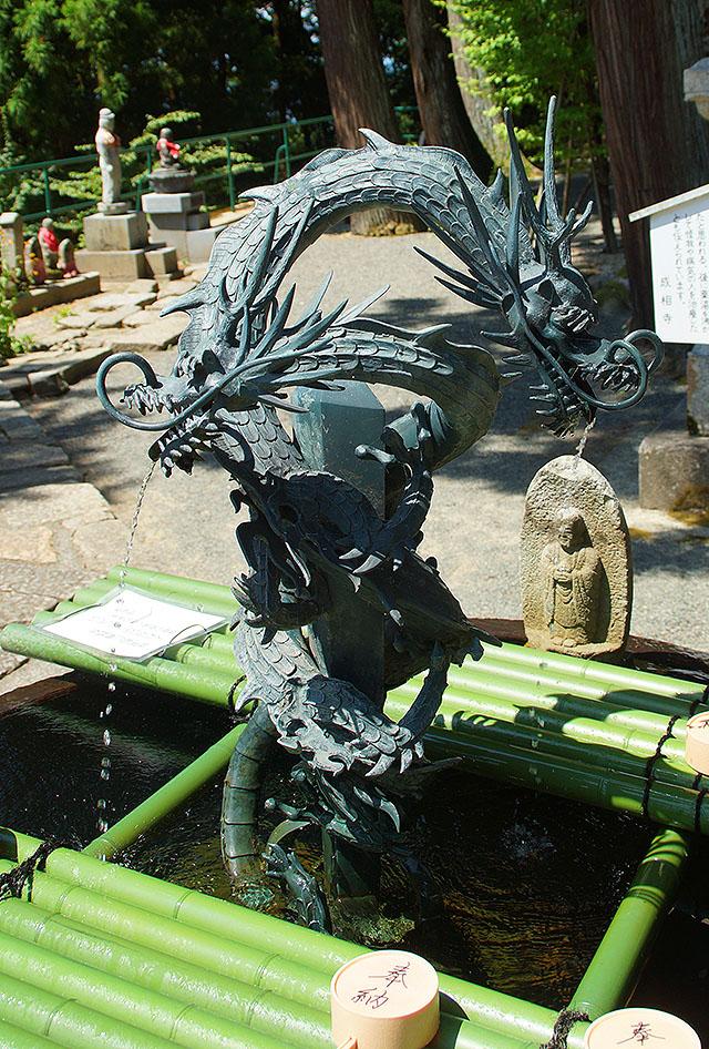 nariaiji_dragon.jpg