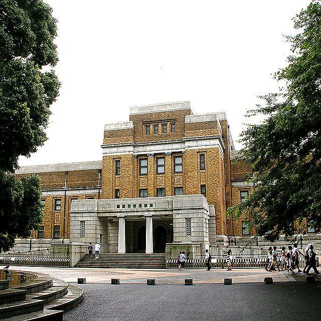 nationalsciencemuseum.jpg