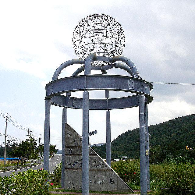 okinawa_meridian2a.jpg