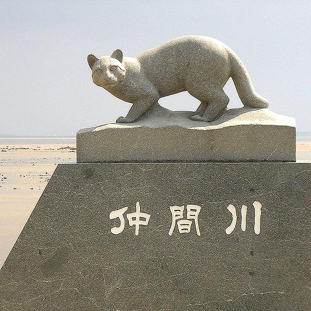 okinawa_nakamagawa2a.jpg