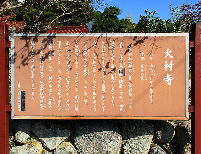 omuraji_board.jpg