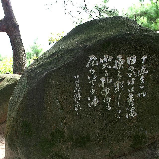 onomichi_senkoji5_bkomichi5.jpg