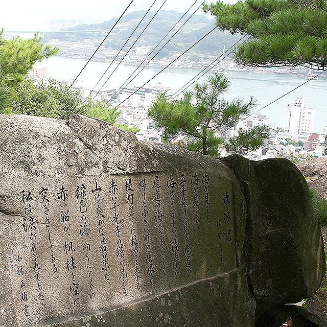 onomichi_senkoji6_bkomichi3a.jpg