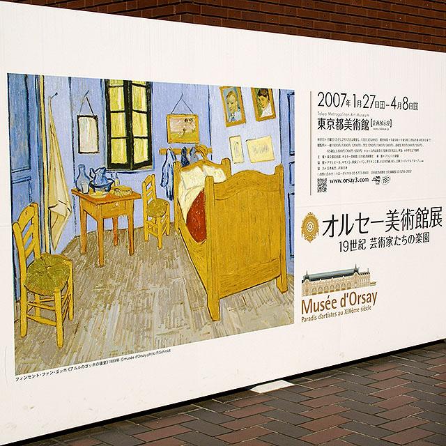 orsay_exhibition07.jpg