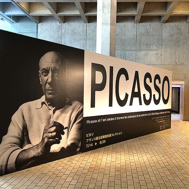 picasso_fukui3.jpg