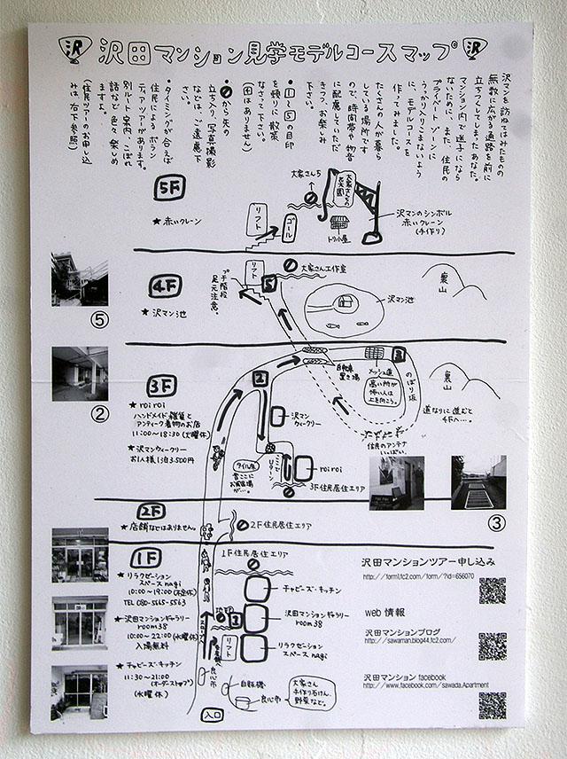 sawaman_map1a.jpg