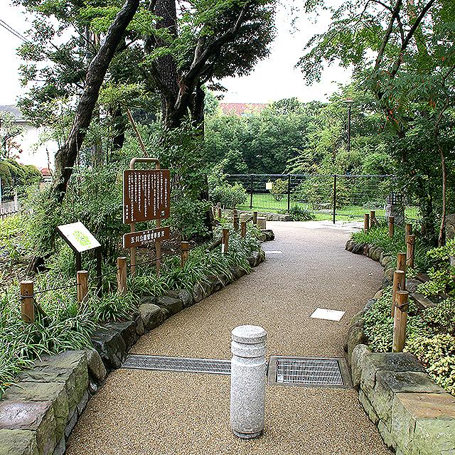 sazaesan_park.jpg