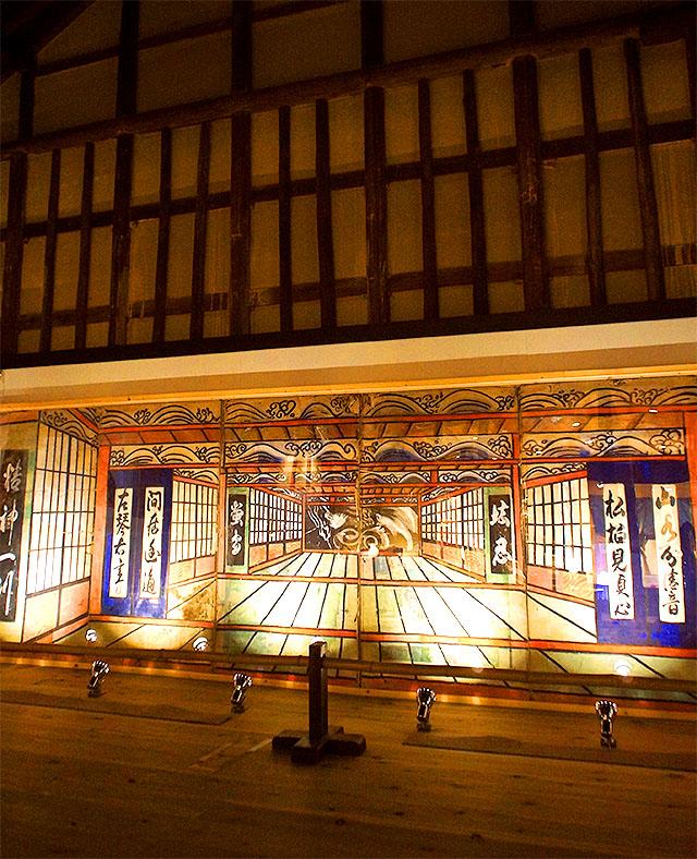 shikokumura_marugamegoyokura.jpg