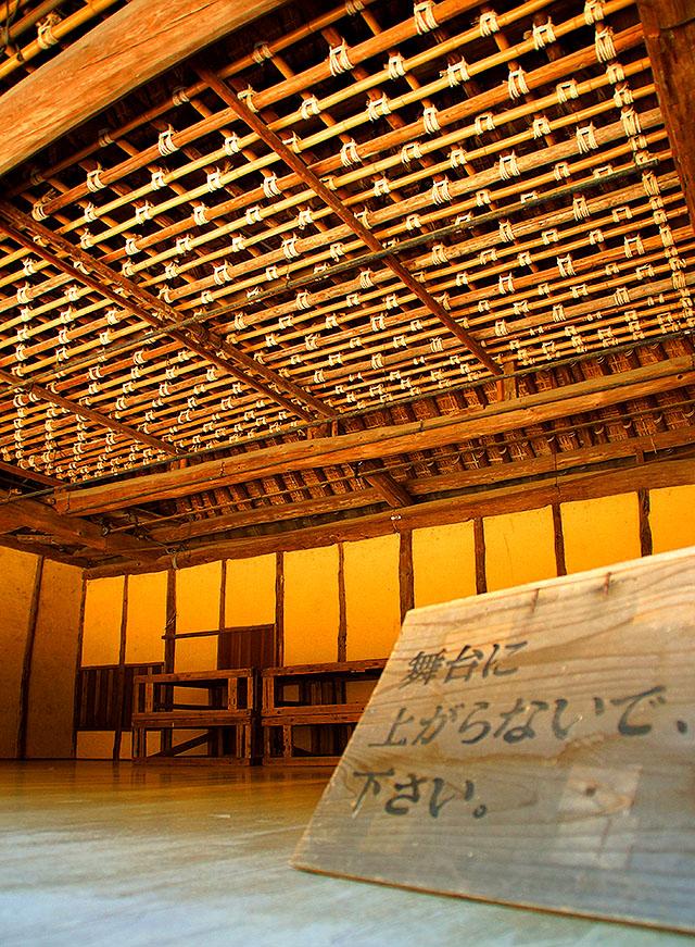 shikokumura_nobutai2.jpg
