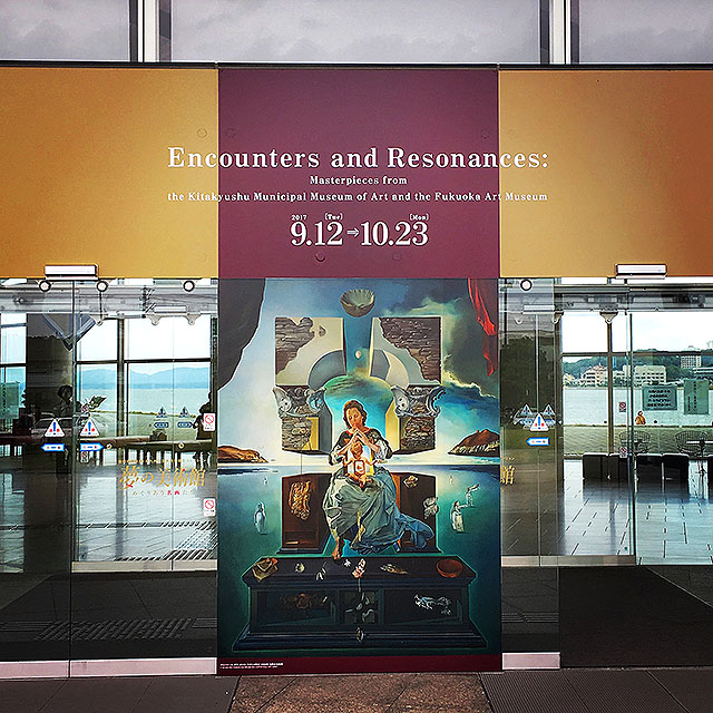 shimanemuseum_entrance.jpg