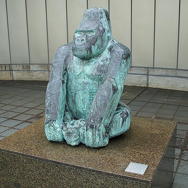 shimanemuseum_gorilla.jpg