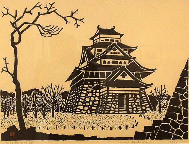 shimanemuseum_hiratsukaunichi2.jpg