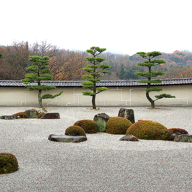 shinshoji_mumeiin_garden.jpg