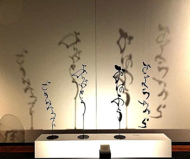 shisyu_greeting.jpg