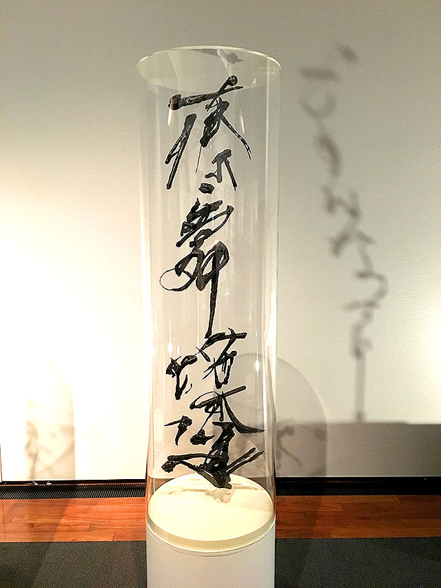shisyu_hanamaichodo.jpg