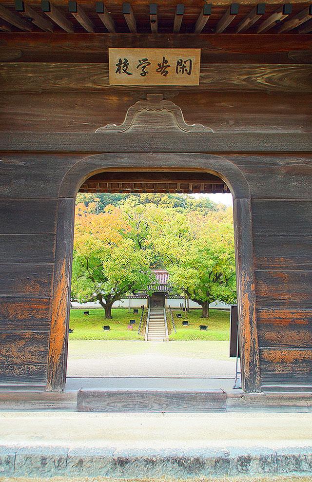 shizutanischool_gate_up.jpg