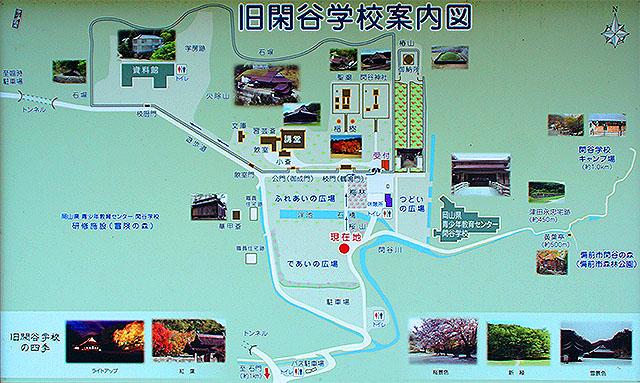 shizutanischool_map.jpg