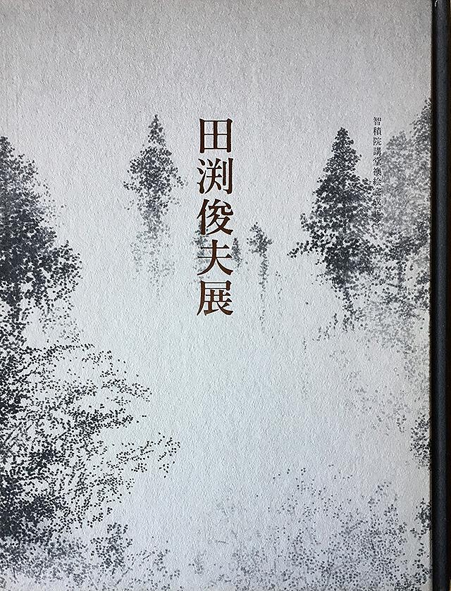 tabuchitoshio_guide1a.jpg