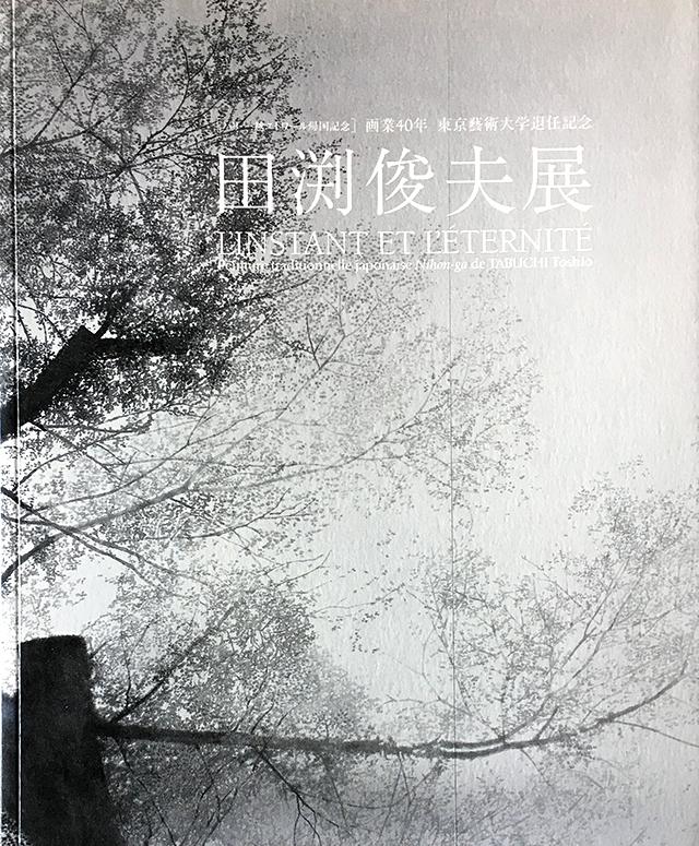 tabuchitoshio_guide2a.jpg