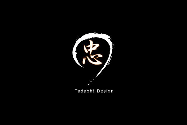tadaoh_sign_bw2.jpg