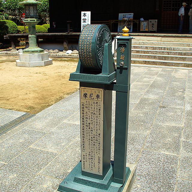taizanji_maniguruma.jpg