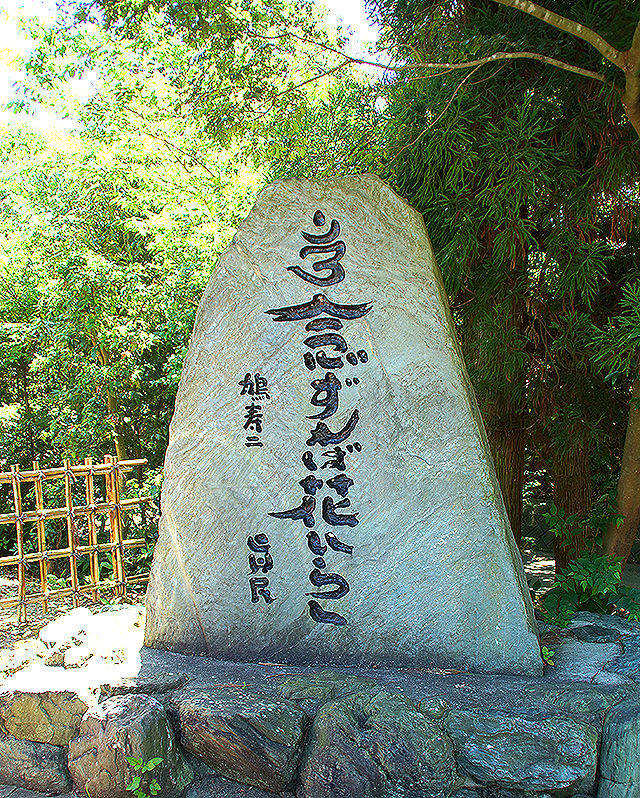 taizanji_shinmin1.jpg