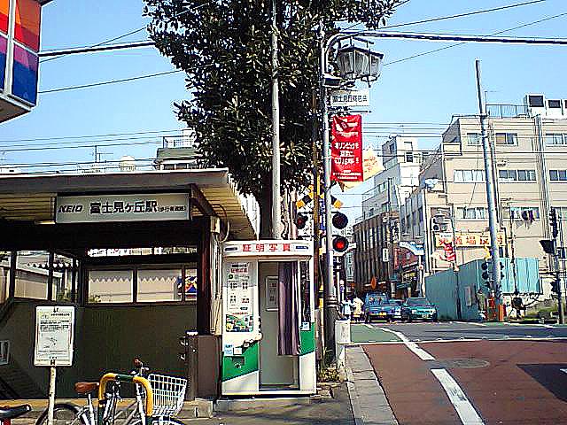 tcgm02_fujimigaoka_st.jpg
