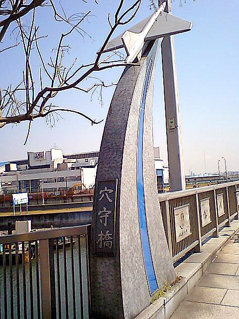 tcgm04_anamoribashi.jpg