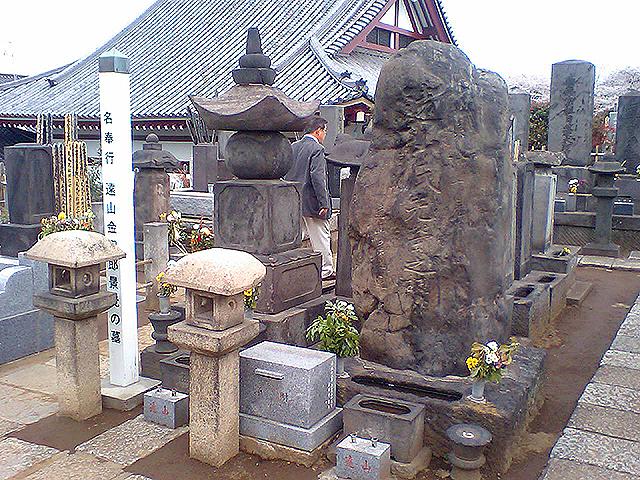 tcgm07_honmyoji_kinsan.jpg