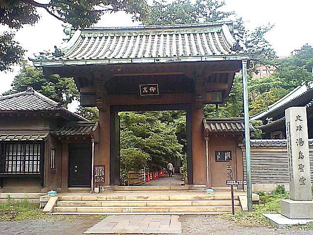 tcgm07_yushima_seido4.jpg