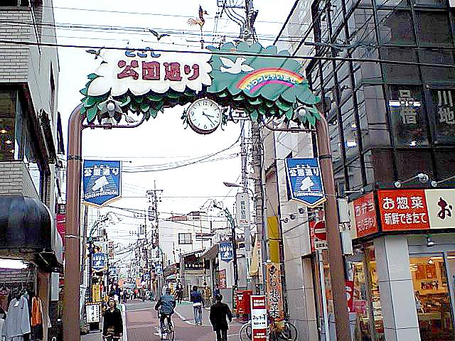tcgm08_togoshistreet.jpg
