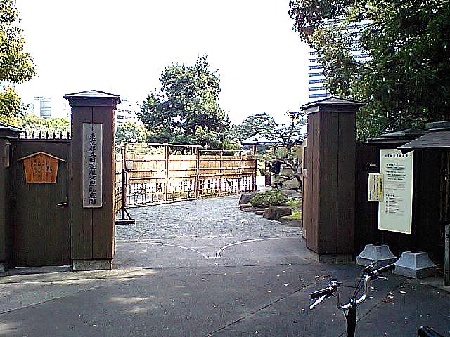tcgm09_shiba_rikyu.jpg