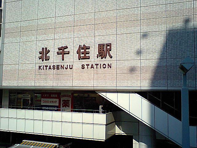 tcgm10_kitasenju_st.jpg