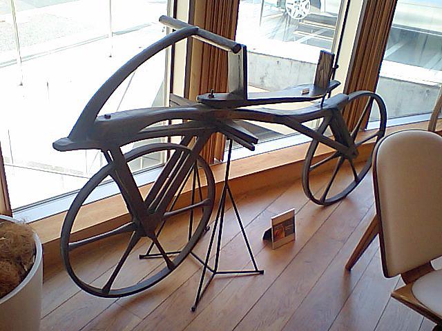 tcgmsp_ove_woodcycle.jpg