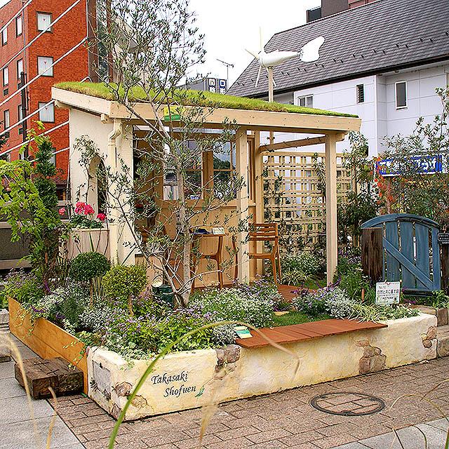 tch_gardening.jpg