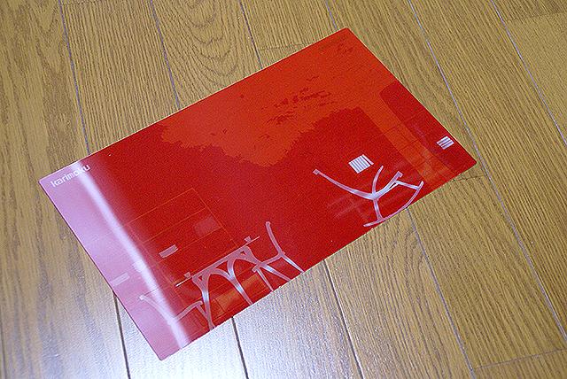 tdw08_karimoku.jpg